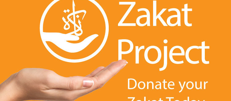 Zakat-Project-SMT-Charity
